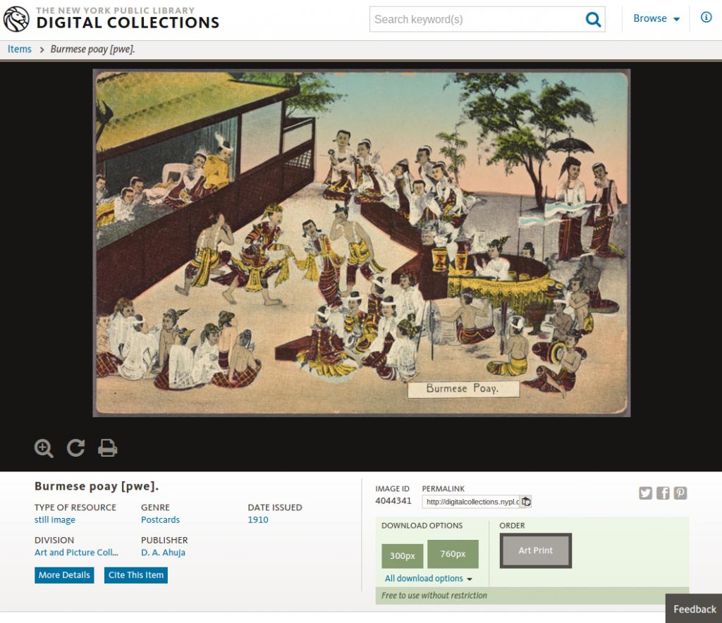 Visualización de los recursos digitalizados